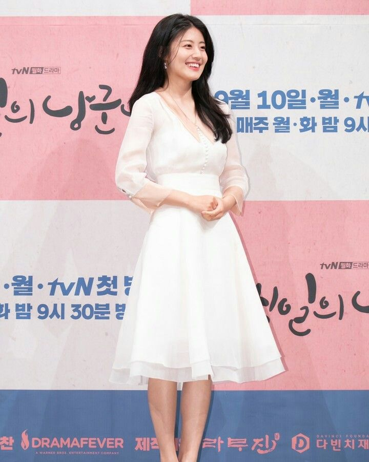 Nam Ji Hyun Shopping King Louis Artists For Kids Korean Actresses