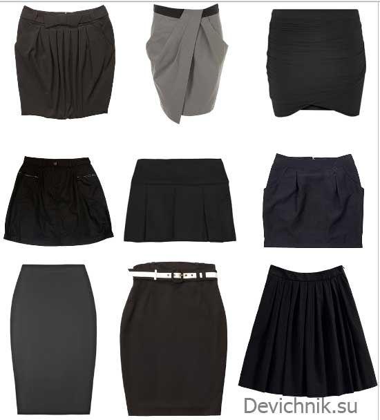черные юбки короткие - Поиск в Google