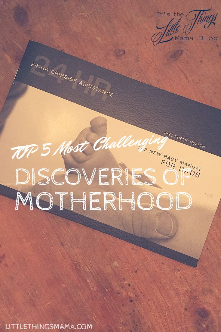 Motherhood is an adventure. Here are my Top 5 Most Challenging Discoveries of Motherhood.  No instructions, worrying, no sleep, isolation, going back to work.  #motherhood #parenting #expectantmother #babies #pregnancy #Top5