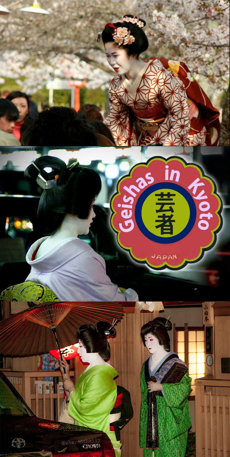 If you know where to look, it's easy to find traditional Japanese geisha's, or geiko's as they're known in Kyoto.