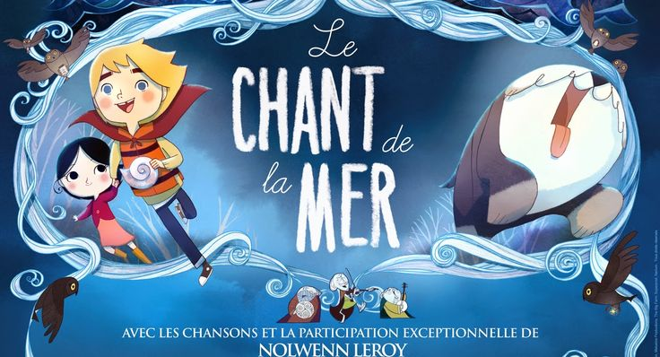 Education Joyeuse*: Le chant de la mer (film)