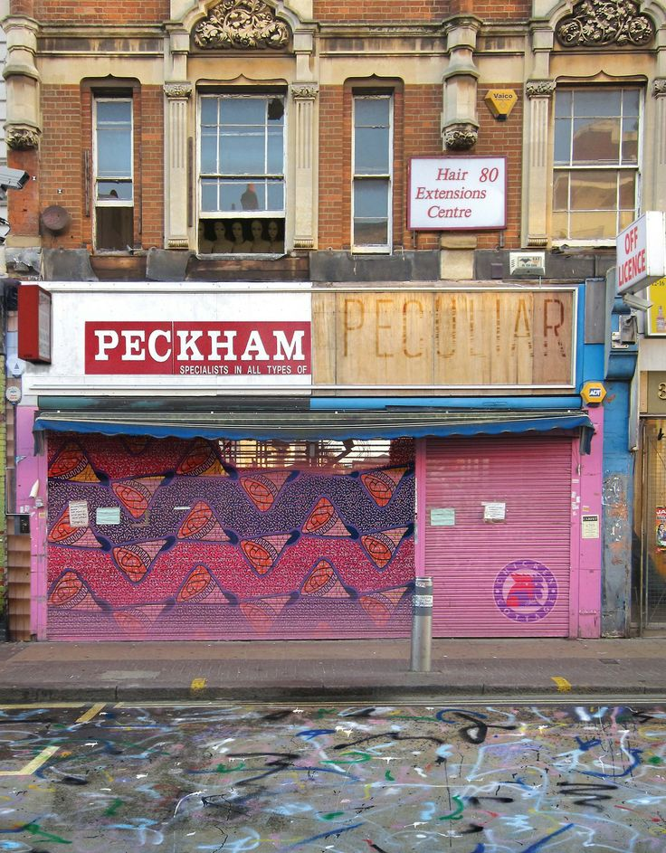 Limited edition cover of the first issue of The Peckham Peculiar (c) Jake Tilson