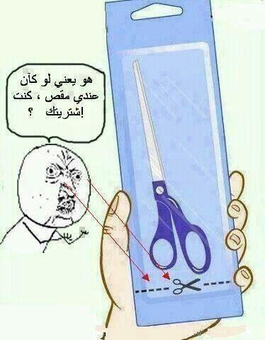 :).! http://blog.amin.org/eyad