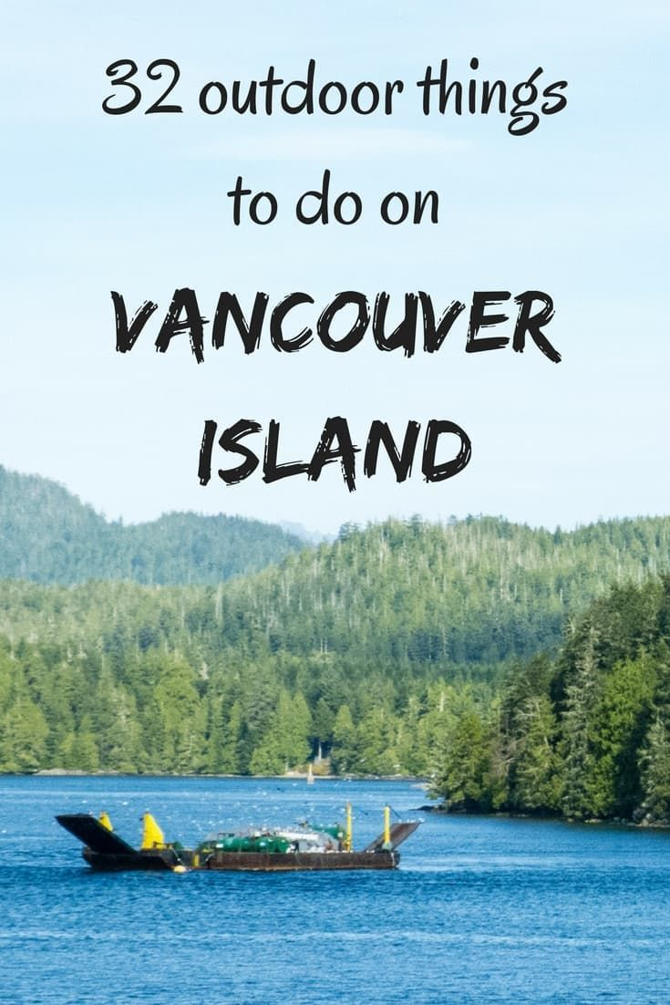 32 outdoor things to do on Vancouver Island, what to do on Looking for a perfect place for your outdoor holiday? This is it. Once you finish reading this, you realize that Vancouver Island has everything you're looking for | Vancouver Island | Vancouver Island Road trip | Whale watching Vancouver Island | West Coast trail on Vancouver Island | What to do on Vancouver Island | Things to do on Vancouver Island