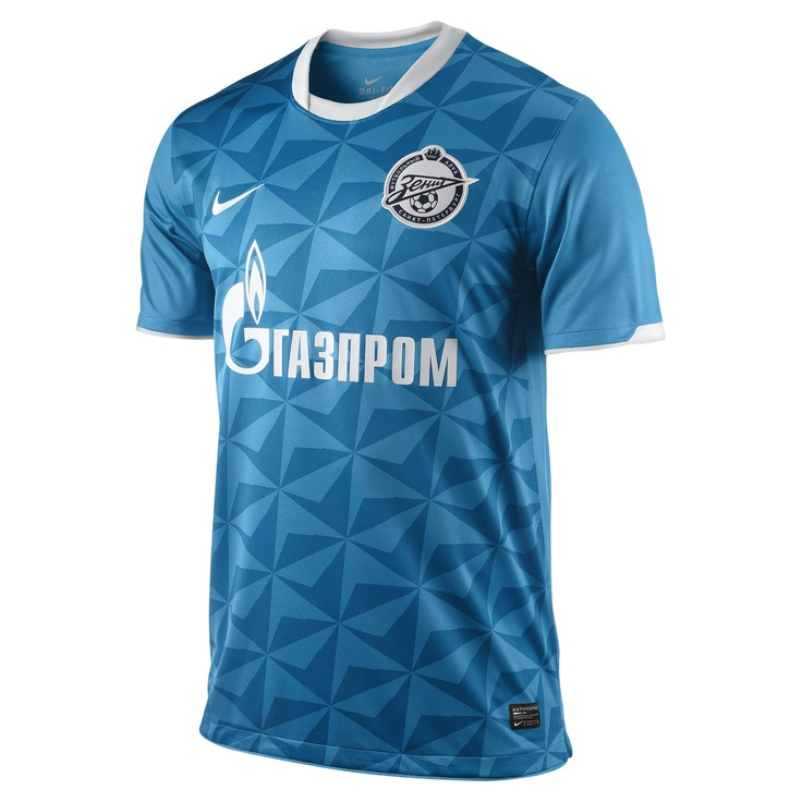 Zenit St. Petersburg Home 2011/12