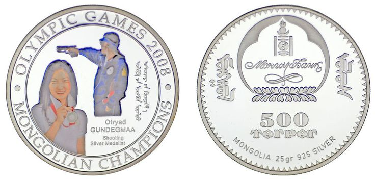 500 SILVER TOGROG/PLATA. MONGOLIA 2008. OTRYAD GUNDEGMAA. SHOOTING/TIRO. PROOF.