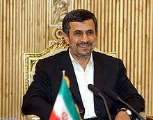 Iran: President Mahmoud Ahmadinejad