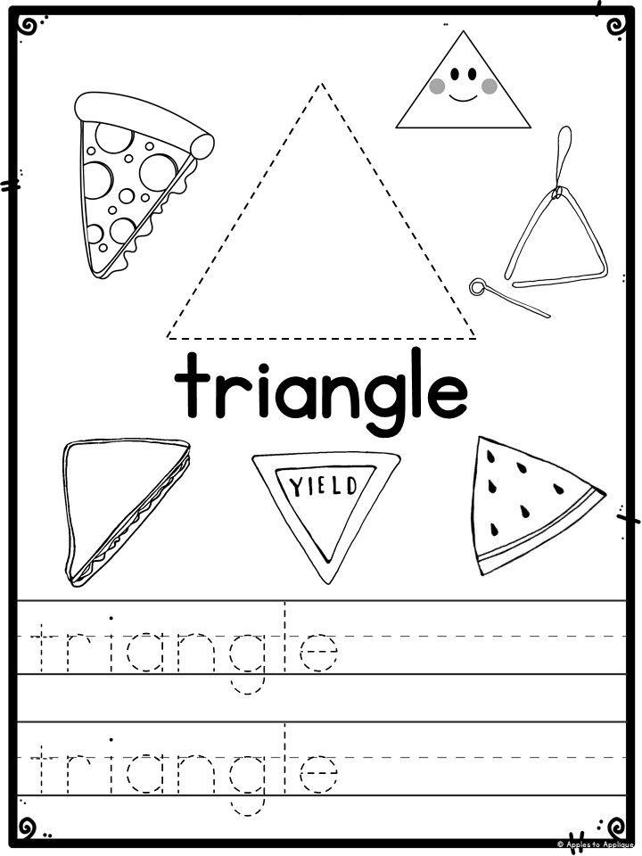 Shapes Worksheets For Pre K Apples To Applique Homeschool Preschool Alphabet Activities Preschool Preschool Worksheets