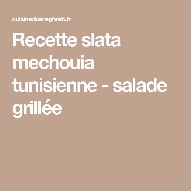 Recette slata mechouia tunisienne - salade grillée