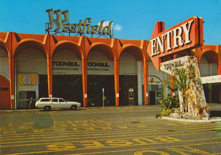 TOOMBUL SHOPPING CENTRE, BRISBANE - I remember the excitement of going to my first big city shopping centre as a kid from the country in the 70s.