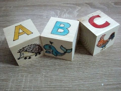 Wooden Alphabet Blocks - How to wood burn and paint - YouTube