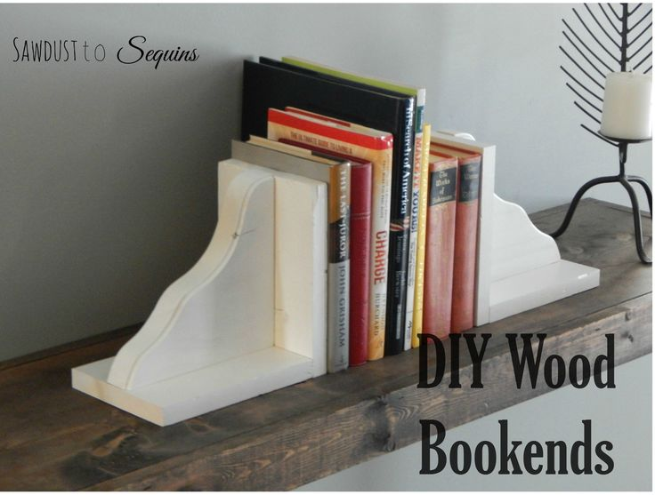 DIY Wood Bookends. Perfect for all book lovers out there.