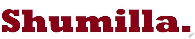 UH Magazine: SHUMILLA. I nuovi oggetti d'amore