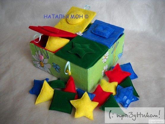 С праздником! - Hand-made подарки - развивающие игрушки ручной работы на заказ