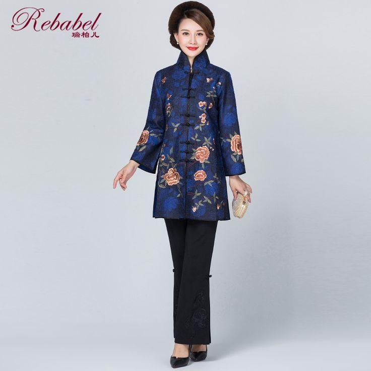 Gorgeous Roses Embroidery Chinese Style Jacket - Blue - Chinese Jackets & Coats - Women