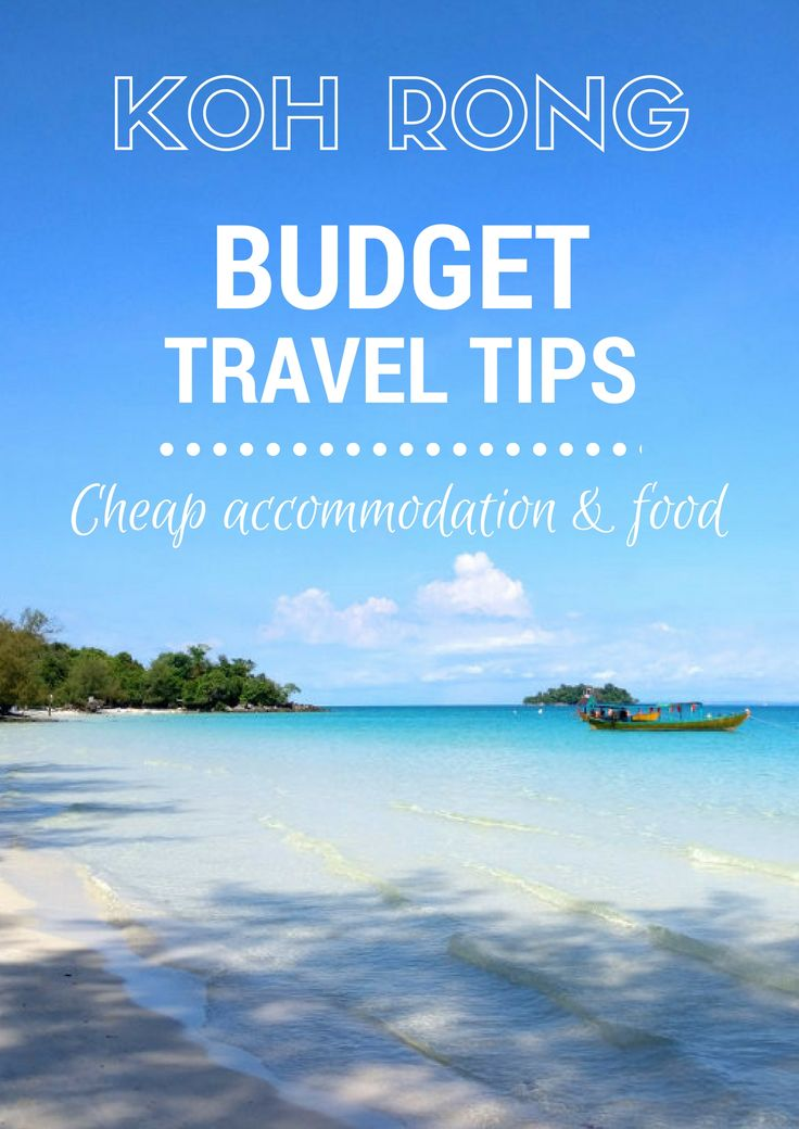 Koh Rong island in Cambodia is a great budget backpacker destination. Read about the prices on Koh Rong and where to find cheap accommodation and food. #budgettravel #kohrong #cambodia