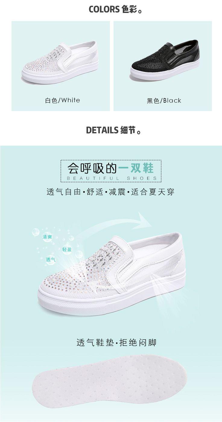 Корейская версия весной и летом дышащей сетки прогулочной обуви педали сетки алмазов обувь белые туфли MUFFIN толстым дном плоские туфли -tmall.com Lynx
