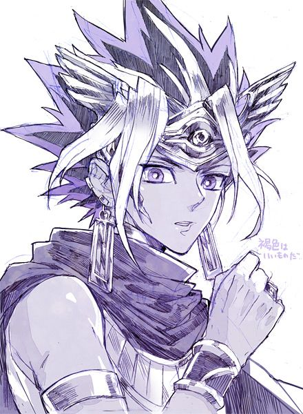 pharaoh....gazing......lost in his eyes I am