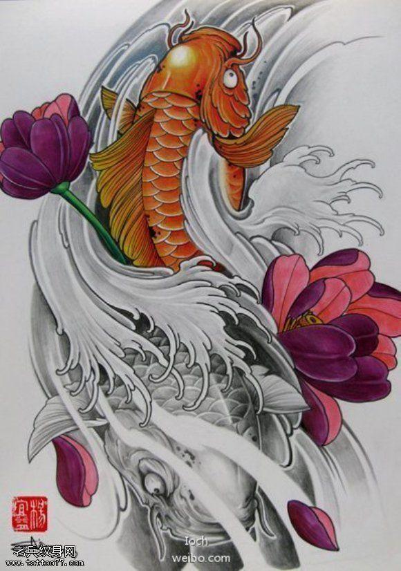 tattoo77 - Google Search                                                                                                                                                                                 Más