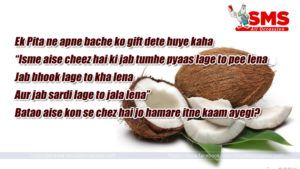 Find most popular collection of brain teasers riddles including funny riddles, We have collection of riddles to share friends and your family more.