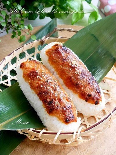 味噌焼き*スティックおにぎり by mariaさん | レシピブログ - 料理 ...
