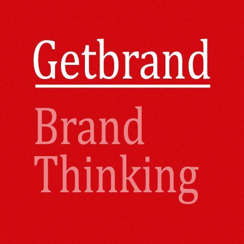 Брендинговое агентство — Getbrand