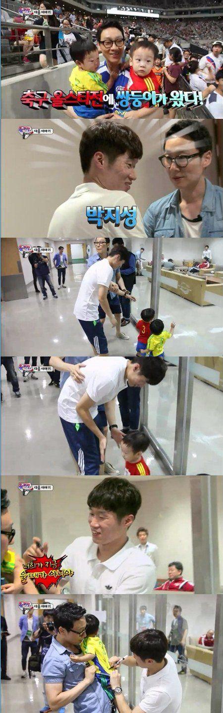 "Lee Hwi Jae's Twins Meet Soccer Star Park Ji Sung on ""Superman Returns"""