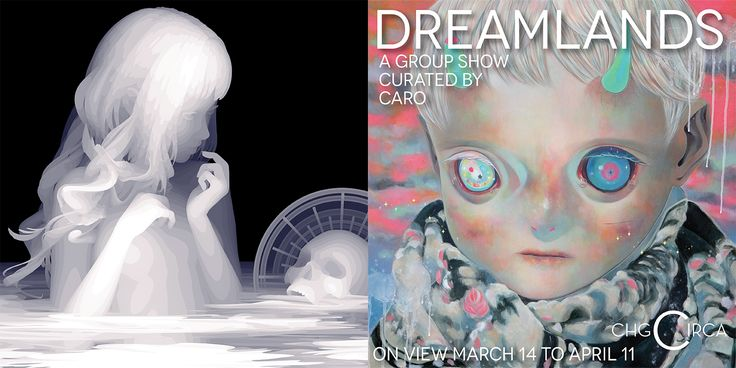 Dreamlands - [Group Show] - Culver City - March 14th to April 11th:  8530A Washington Blvd. Culver City, CA 90232
