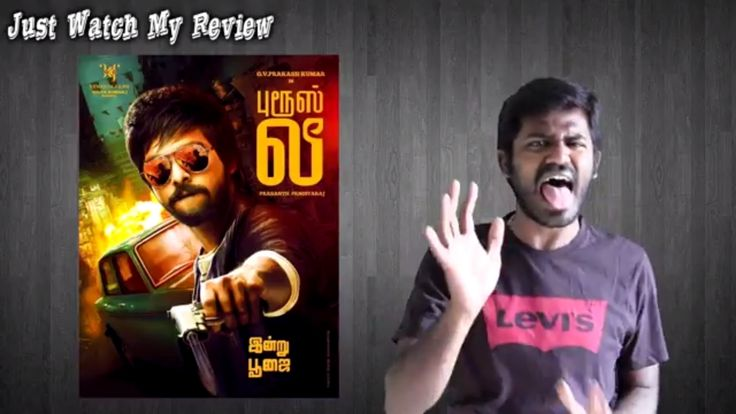 Bruce Lee  Movie Review by SusiReview about recently released tamil movie bruce lee (aka) brucelee by Susi.Which starring G. V. Prakash Kumar and Kriti Kharbanda. Please subscribe m... Check more at http://tamil.swengen.com/bruce-lee-movie-review-by-susi/