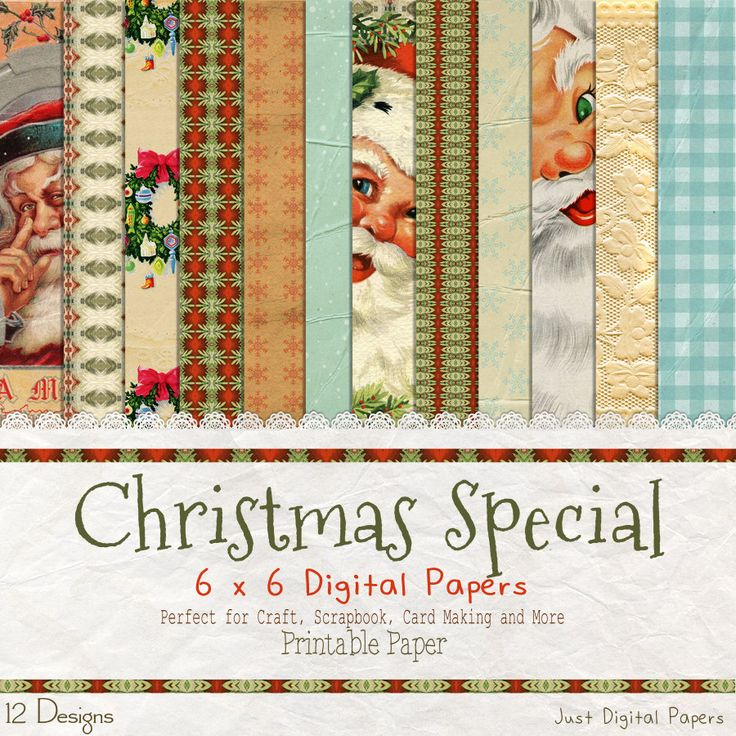 Christmas Paper, Special Christmas,  paper, Old fashion Paper, Nostalgic paper, Printable paper, Instant Download, Scrapbook Paper by JustDigitalPapers on Etsy