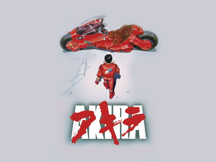 Much like an anime villain, Warner Bros.' planned adaptation of the manga classic Akira just refuses to die.  If done right, this should look ill!