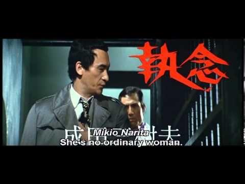 Female Prisoner #701 Scorpion - Beast Stable 1973 / Promotional, trailer - YouTube