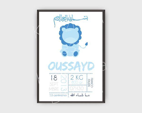 """Poster de naissance """"islamique"""" et personnalisé - Achetez-le sur la boutique Kariizmaa Design"""