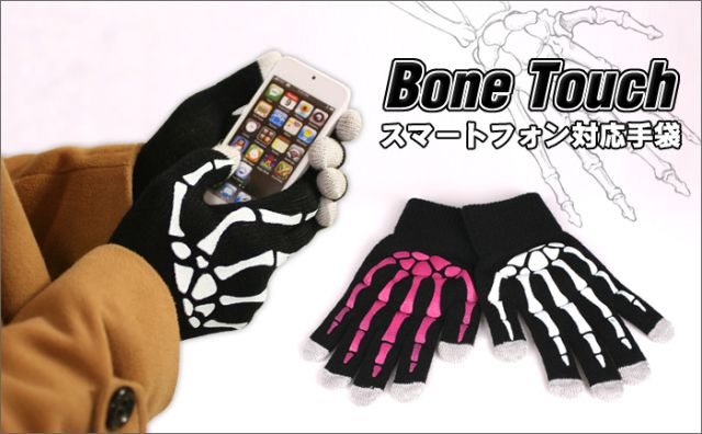 Bone Touch Smartphone Gloves Keep Fingers Warm When Making Cold Calls