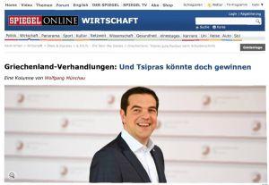 Spiegel: Η Ελλάδα μπορεί να θριαμβεύσει γιατί έχει κυβέρνηση αποφασισμένη για όλα! -