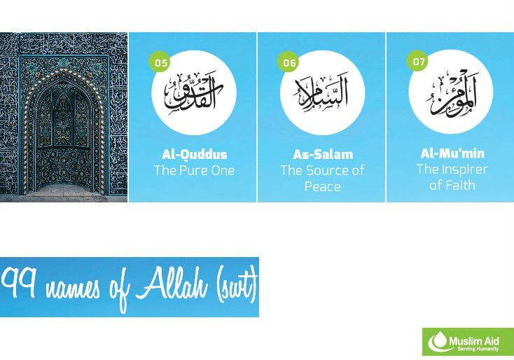 Here are the next 3 names of Allah (swt). Memorise the names of Allah (swt) with us this #Ramadan #MyFreedom #islam