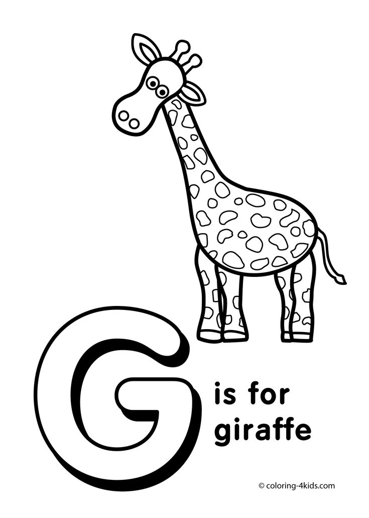 Best Alphabet Coloring Pages For Kids  Images On