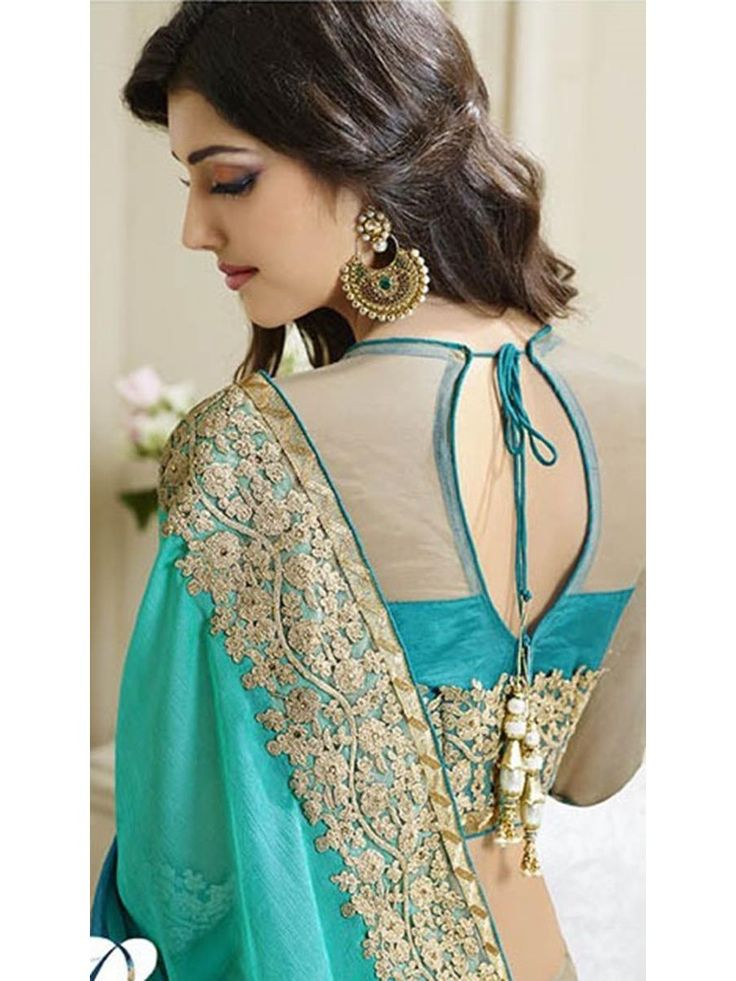 Beige and Blue colour embroidered designer wedding style saree