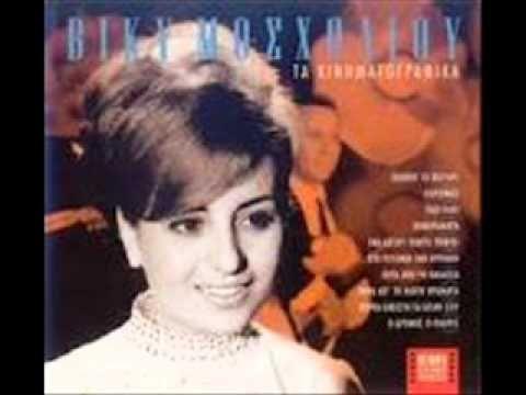 Μουσική, στίχοι : Βασίλη Τσιτσάνη