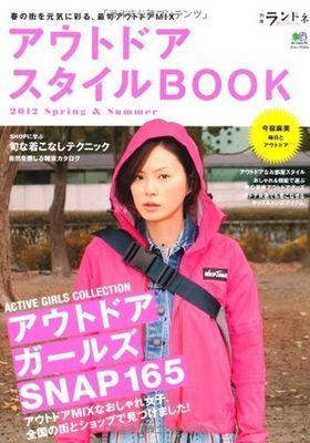 山ガール ファッション 春 夏 秋 冬【ユニクロ】2014まとめ - NAVER まとめ