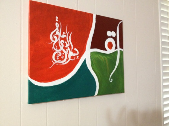 Read/ Arabic Calligraphy on Canvas