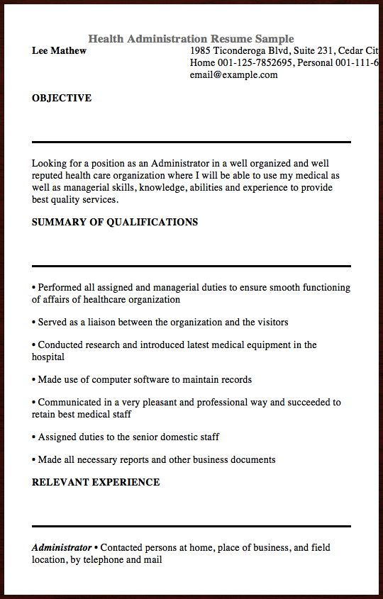 Here Is The Free Sample Of Free Health Administration Resume, You - health administration resume