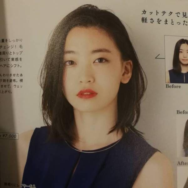 顔 タイプ 診断 東京
