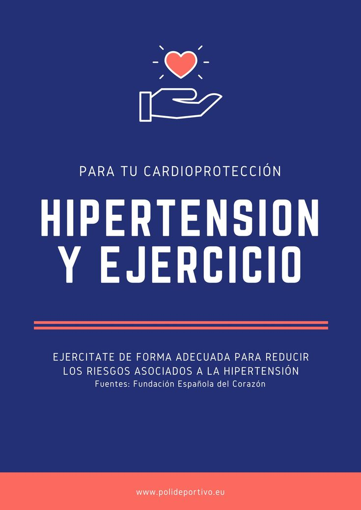 Beneficios y Precauciones
