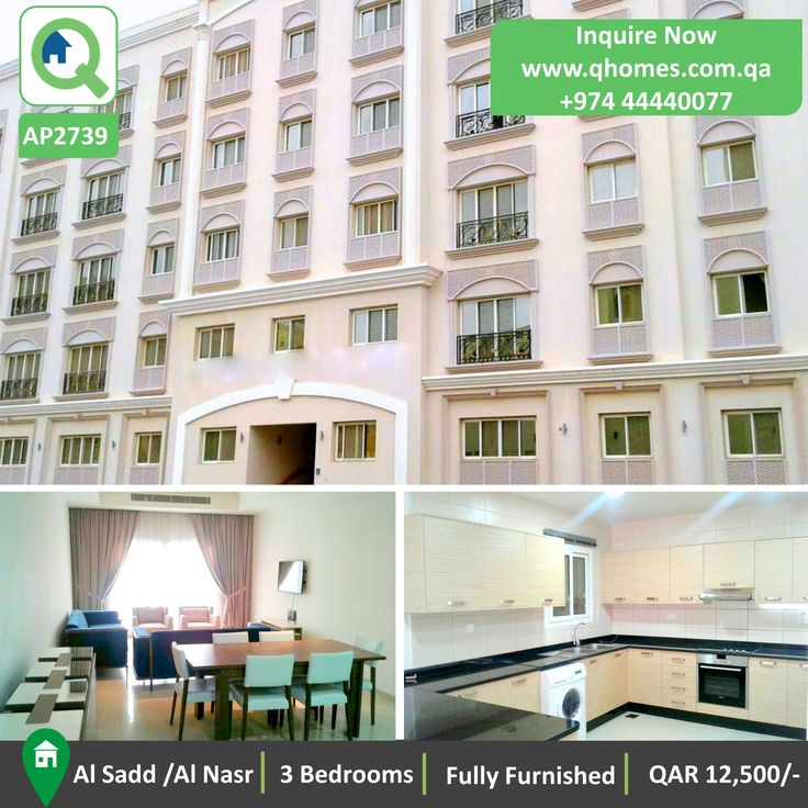 Furnished Apartments For Rent: Apartment For Rent In Al Sadd: Fully Furnished 3 Bedrooms