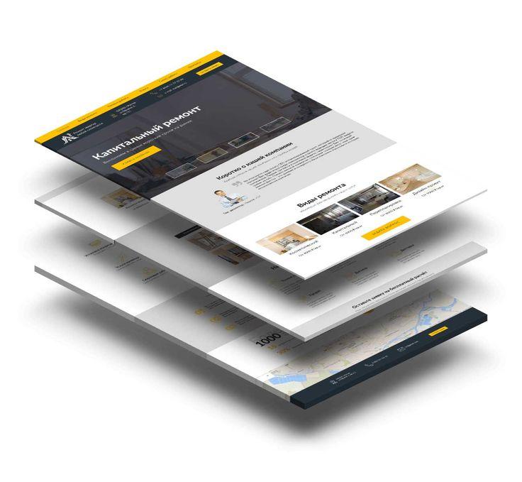 Тендеры на создание и разработку сайтов на сайте компании распродажа