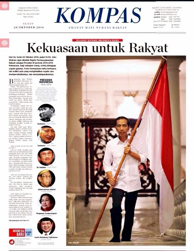 the 7th President of Indonesia, our choice, our president