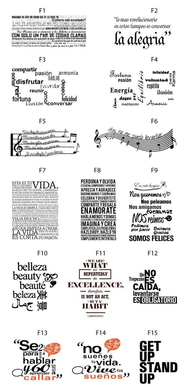 DeRemate.com.ar: Vinilos Decorativos - Arma Tu Frase - Escribe Paredes - $ 155.00