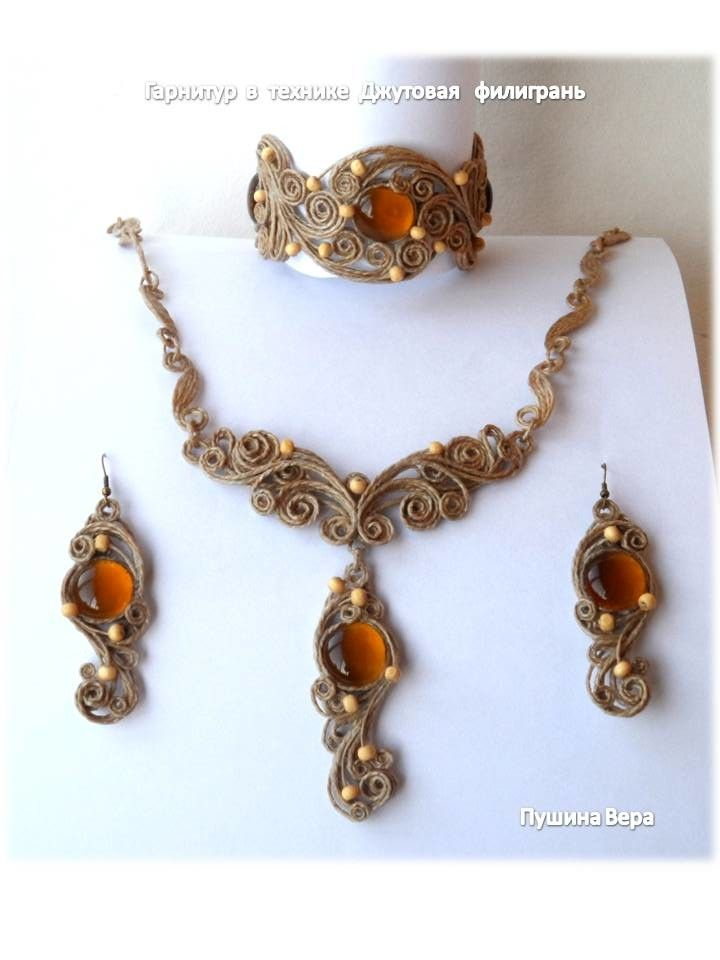 OK.RU - jewelry made out of jute with a technique similar to quilling