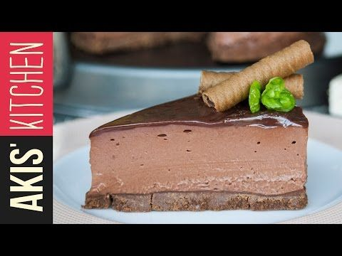 How to make Nutella Cheesecake | Akis Kitchen - YouTube